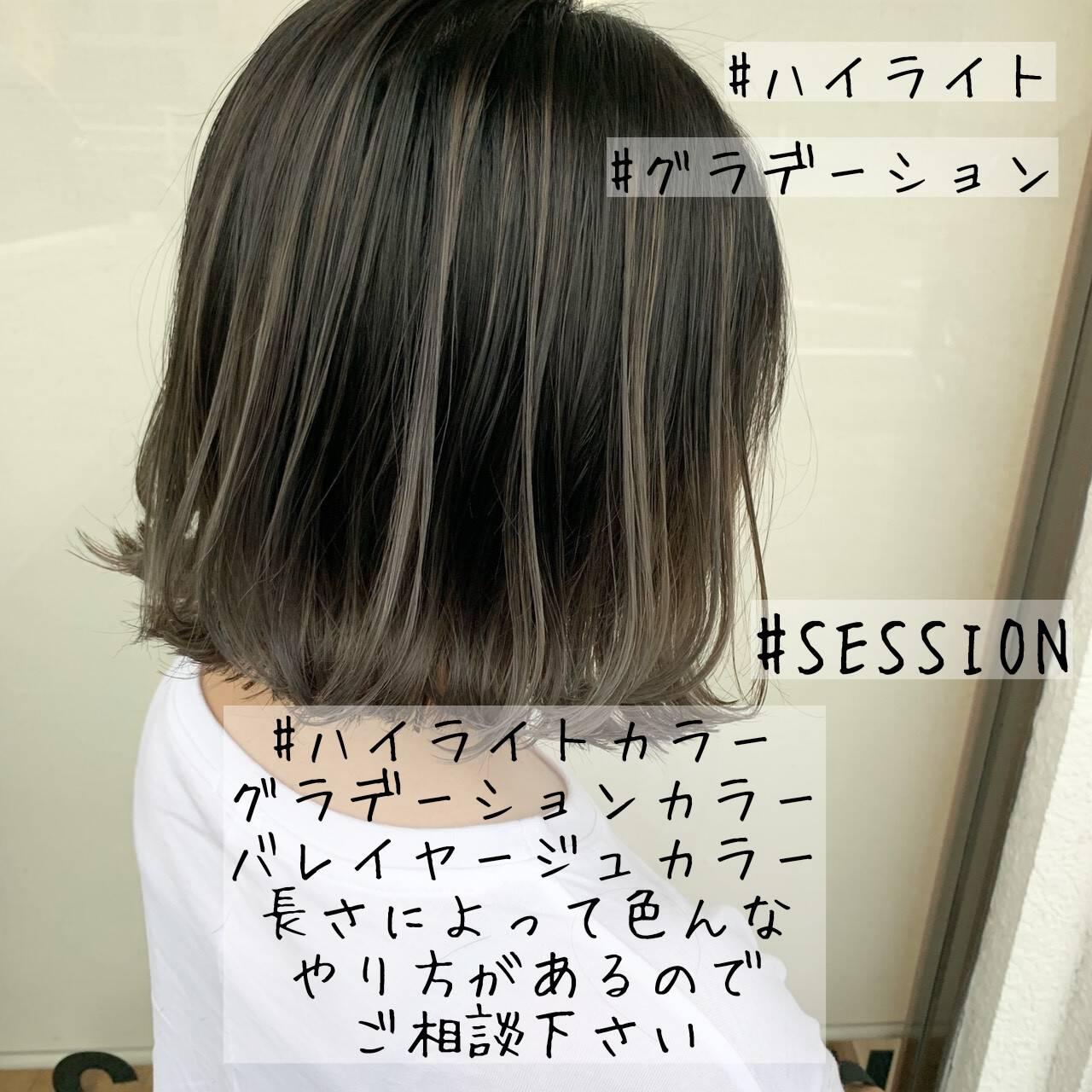 コントラストハイライト ストリート バレイヤージュ グラデーションカラーヘアスタイルや髪型の写真・画像