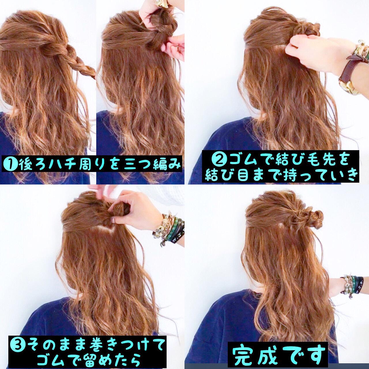 フェミニン デート ヘアアレンジ アウトドアヘアスタイルや髪型の写真・画像