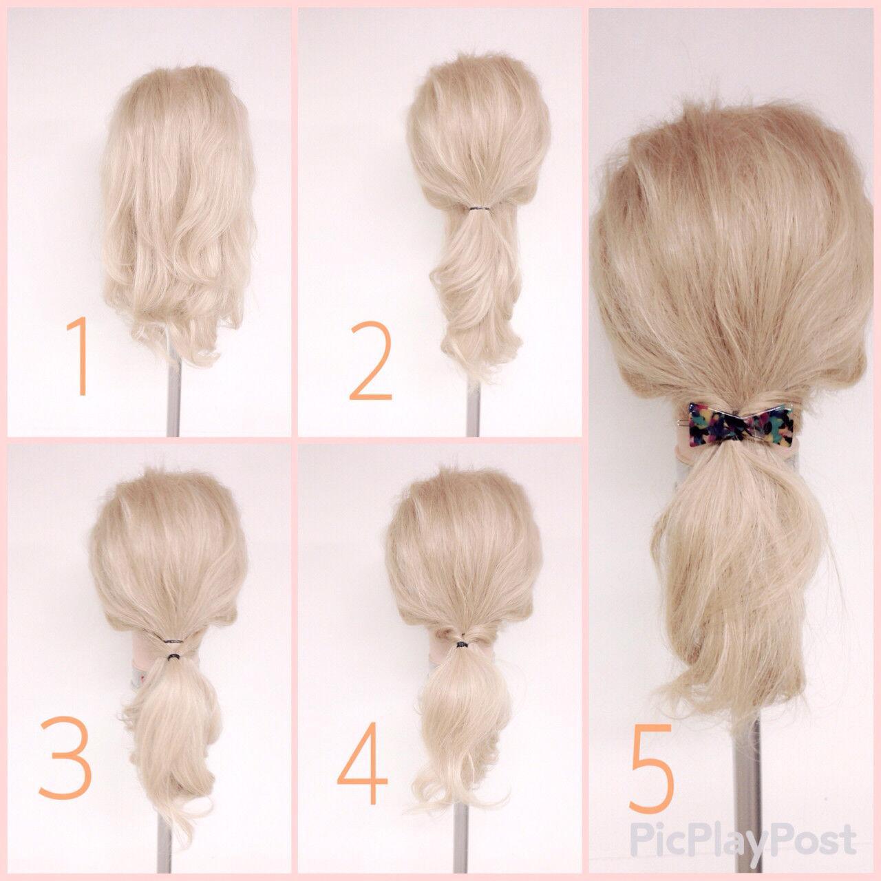 ショート 簡単ヘアアレンジ ゆるふわ ローポニーテールヘアスタイルや髪型の写真・画像