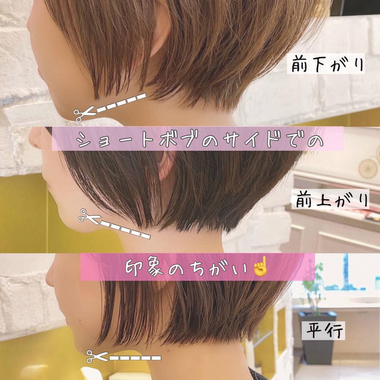 ショートボブ ナチュラル 丸みショート デートヘアスタイルや髪型の写真・画像