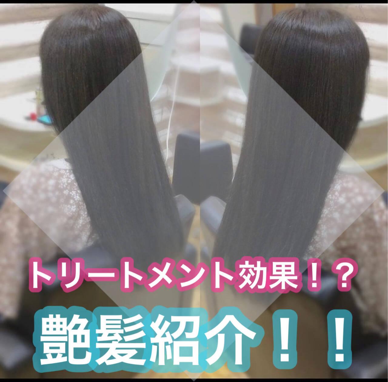 セミロング 髪質改善トリートメント 髪質改善 大人ロングヘアスタイルや髪型の写真・画像