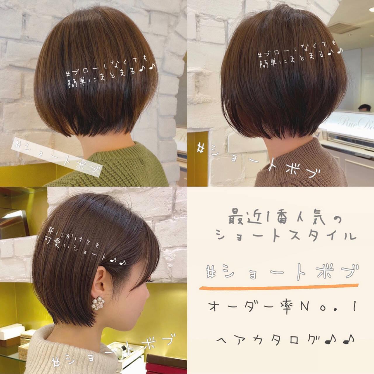 ミニボブ ナチュラル デート ショートヘアスタイルや髪型の写真・画像