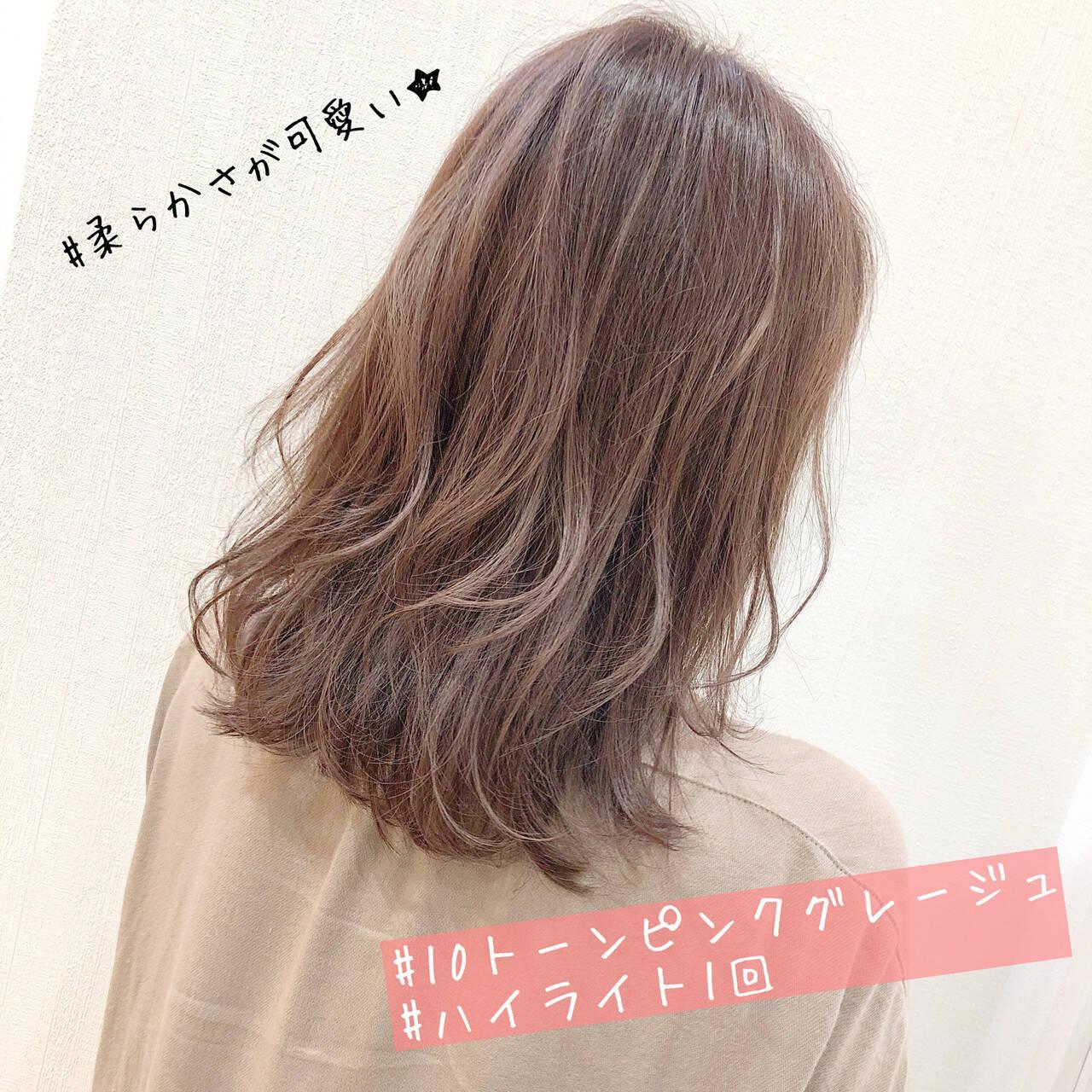 ブリーチカラー 圧倒的透明感 ピンクグレージュ セミロングヘアスタイルや髪型の写真・画像