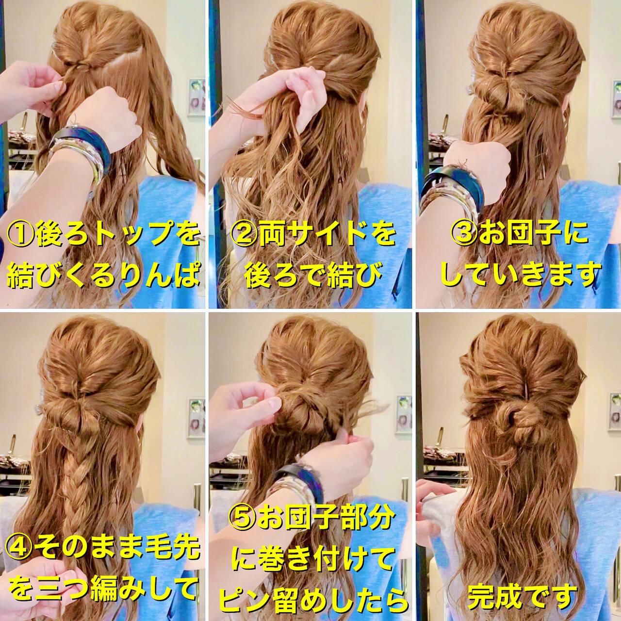 三つ編み フェミニン 簡単ヘアアレンジ ハーフアップヘアスタイルや髪型の写真・画像