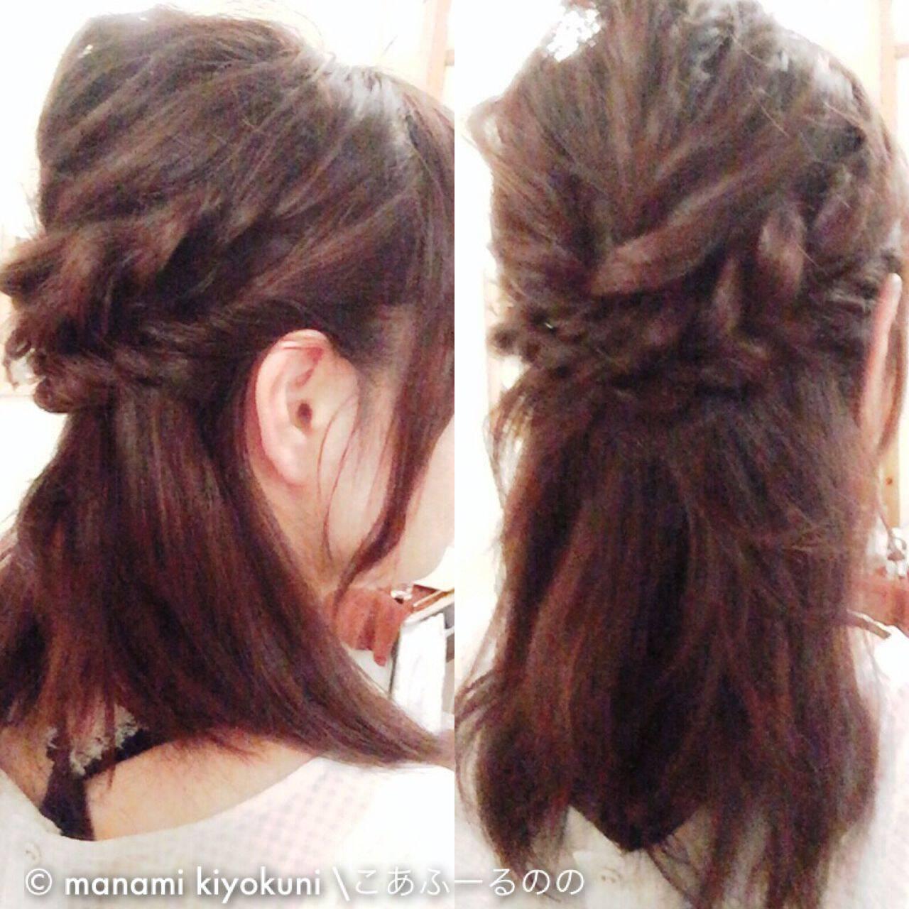 ヘアアレンジ セミロング ロープ編み ハーフアップヘアスタイルや髪型の写真・画像