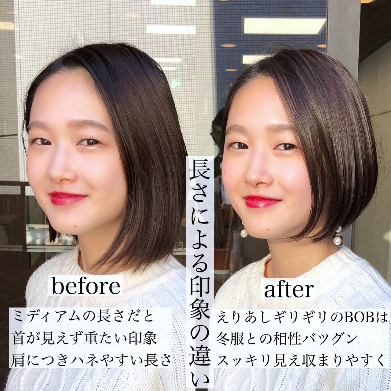 ナチュラル ミニボブ ショートヘア ハンサムショートヘアスタイルや髪型の写真・画像