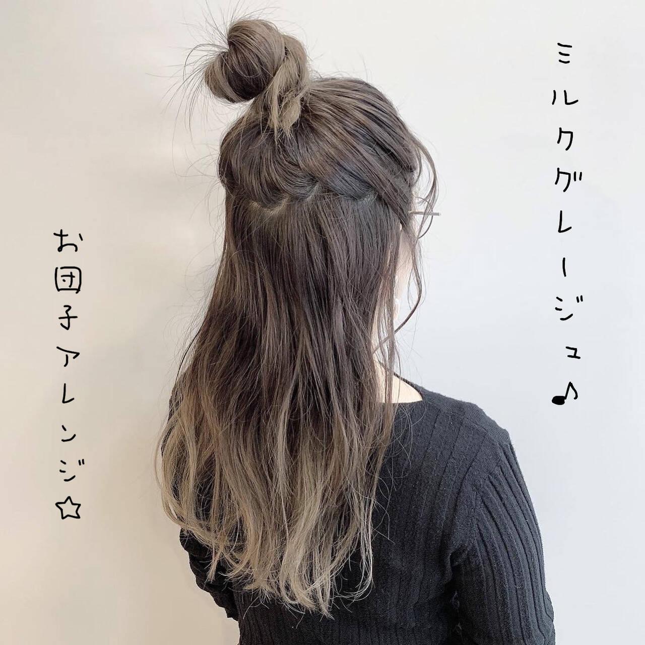 ロング バレイヤージュ お団子アレンジ ガーリーヘアスタイルや髪型の写真・画像