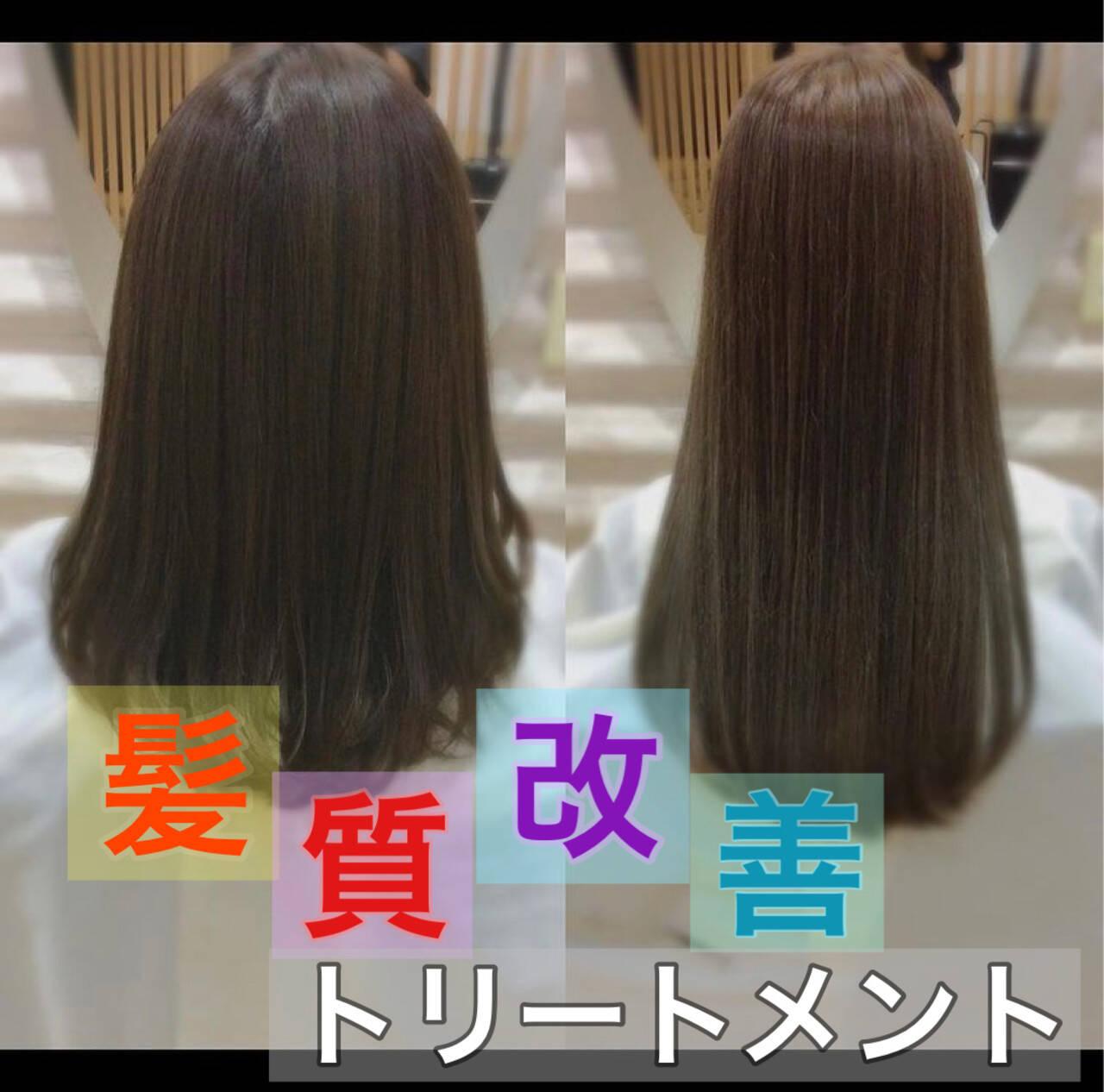 髪質改善 ナチュラル 髪質改善カラー うる艶カラーヘアスタイルや髪型の写真・画像