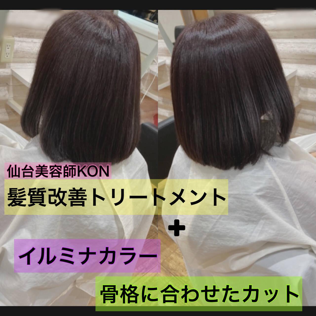 ミニボブ 髪質改善 ナチュラル うる艶カラーヘアスタイルや髪型の写真・画像