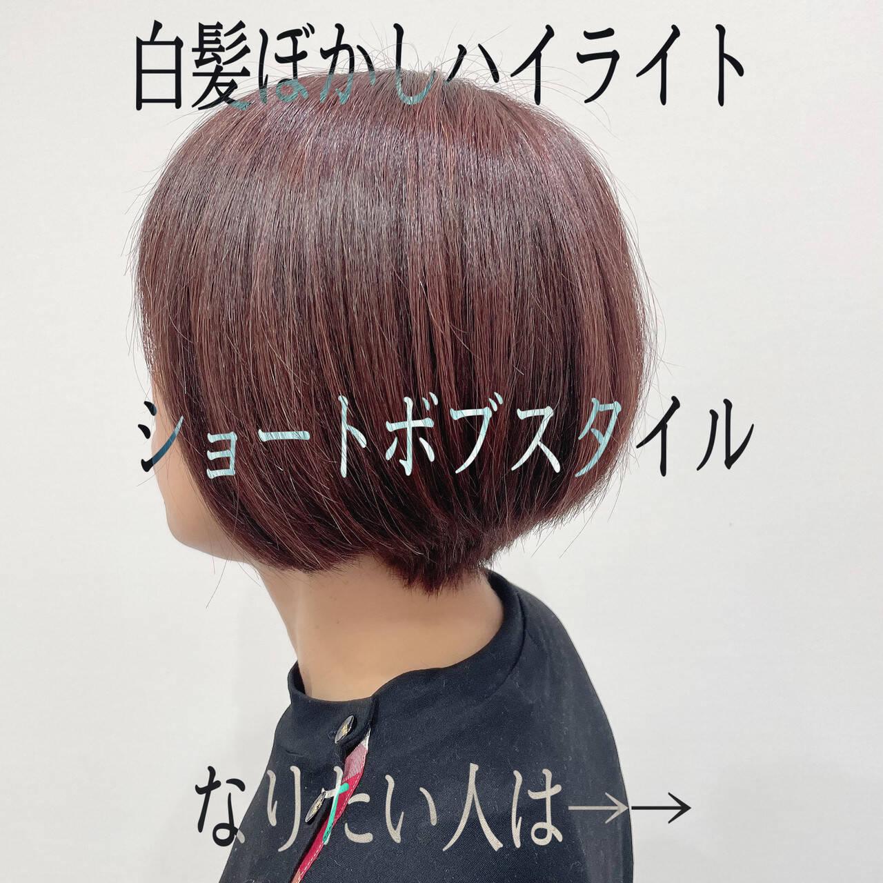 ミニボブ ナチュラル 大人ヘアスタイル 大人カジュアルヘアスタイルや髪型の写真・画像