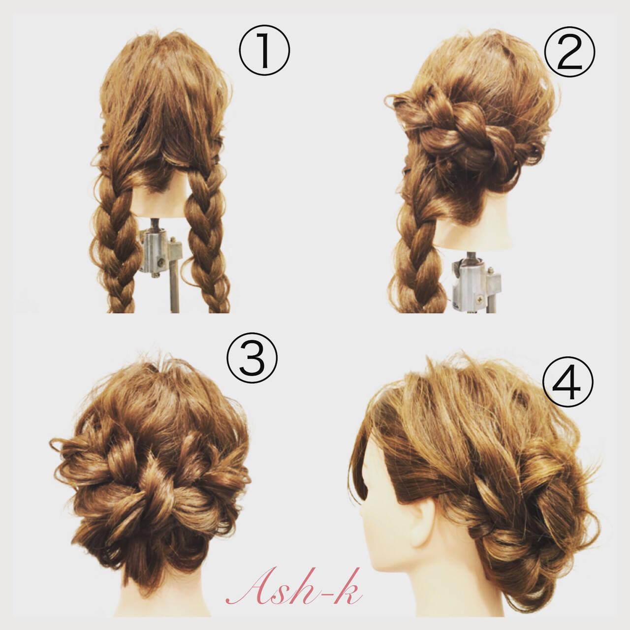 大人女子 簡単ヘアアレンジ ナチュラル 三つ編みヘアスタイルや髪型の写真・画像