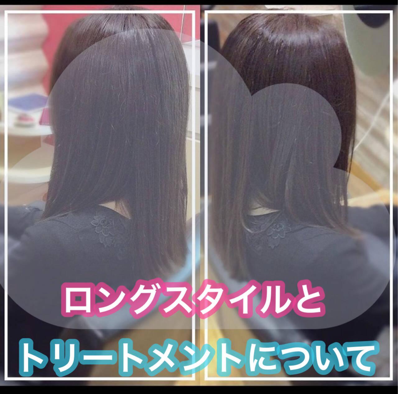 髪質改善カラー 大人ロング 髪質改善 ロングヘアスタイルや髪型の写真・画像
