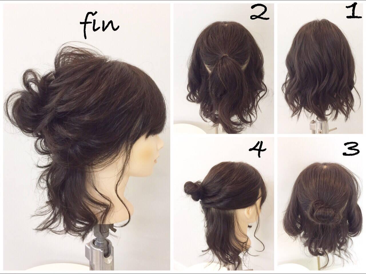 ボブ ハーフアップ 大人女子 簡単ヘアアレンジヘアスタイルや髪型の写真・画像