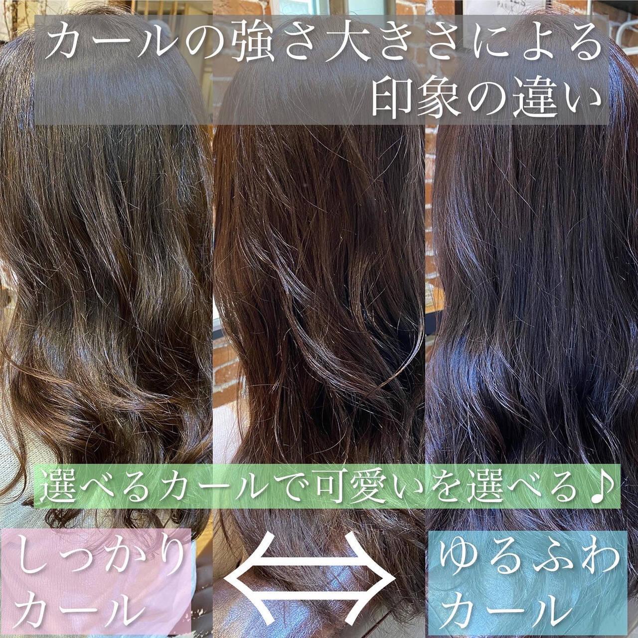 デジタルパーマ イルミナカラー グレージュ ナチュラルヘアスタイルや髪型の写真・画像