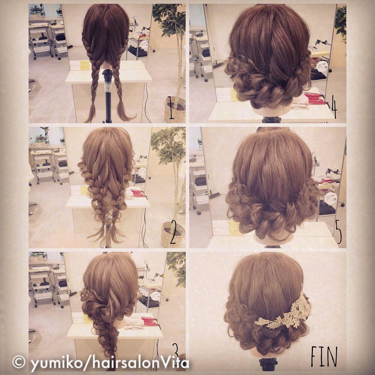 ナチュラル ショート 結婚式 簡単ヘアアレンジヘアスタイルや髪型の写真・画像