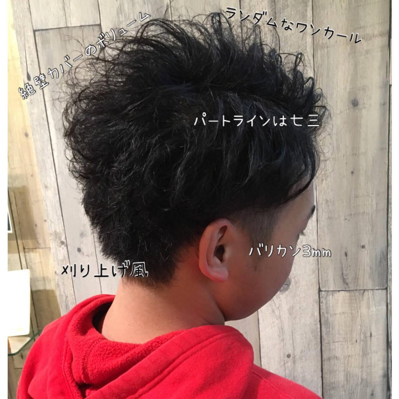 デート ストリート 2ブロック 学生ヘアスタイルや髪型の写真・画像