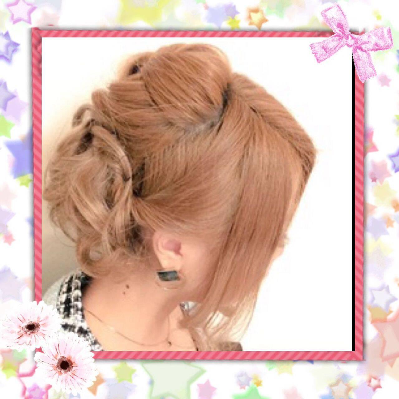 ツイスト 編み込み アップスタイル コンサバヘアスタイルや髪型の写真・画像