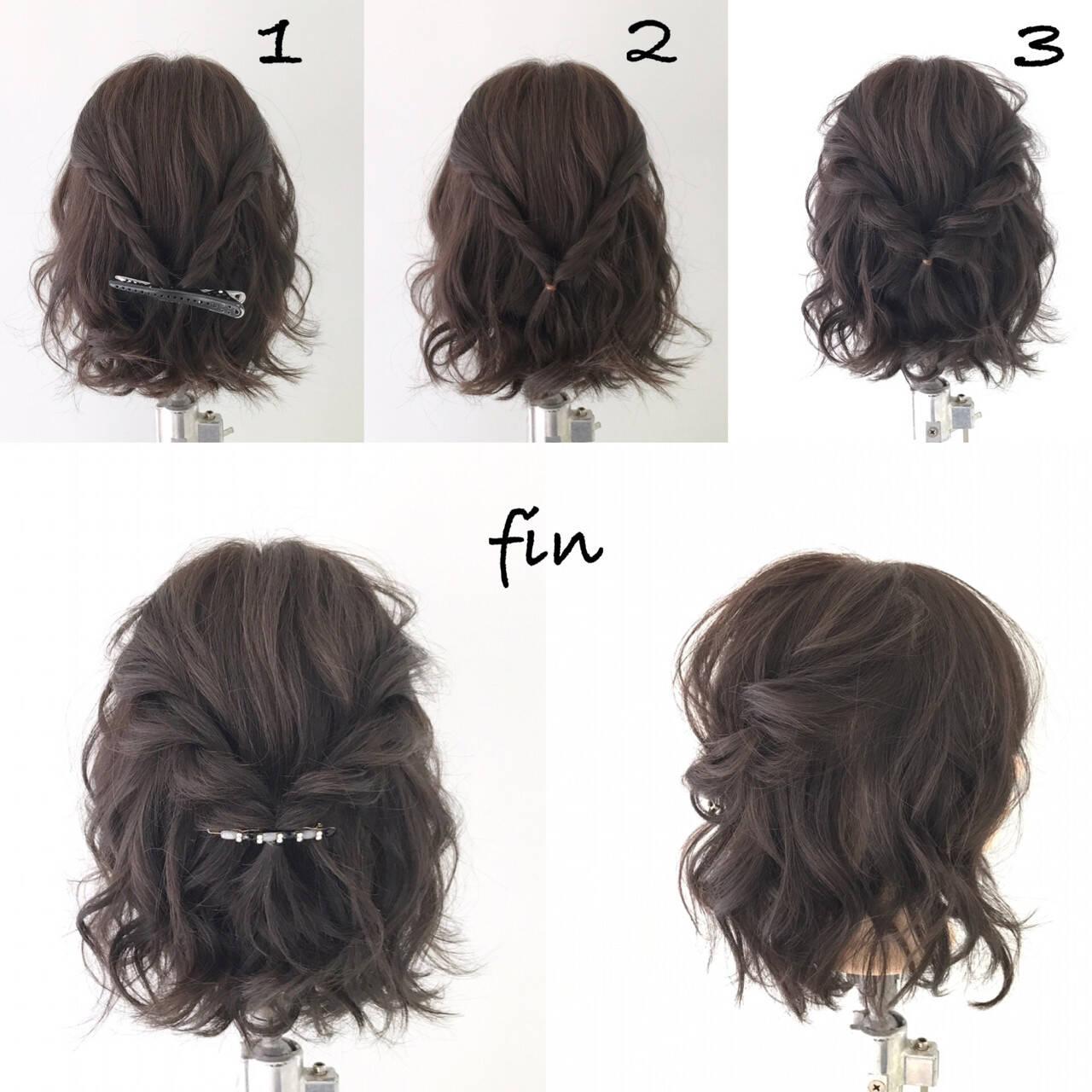 簡単ヘアアレンジ ヘアアレンジ ボブ デートヘアスタイルや髪型の写真・画像
