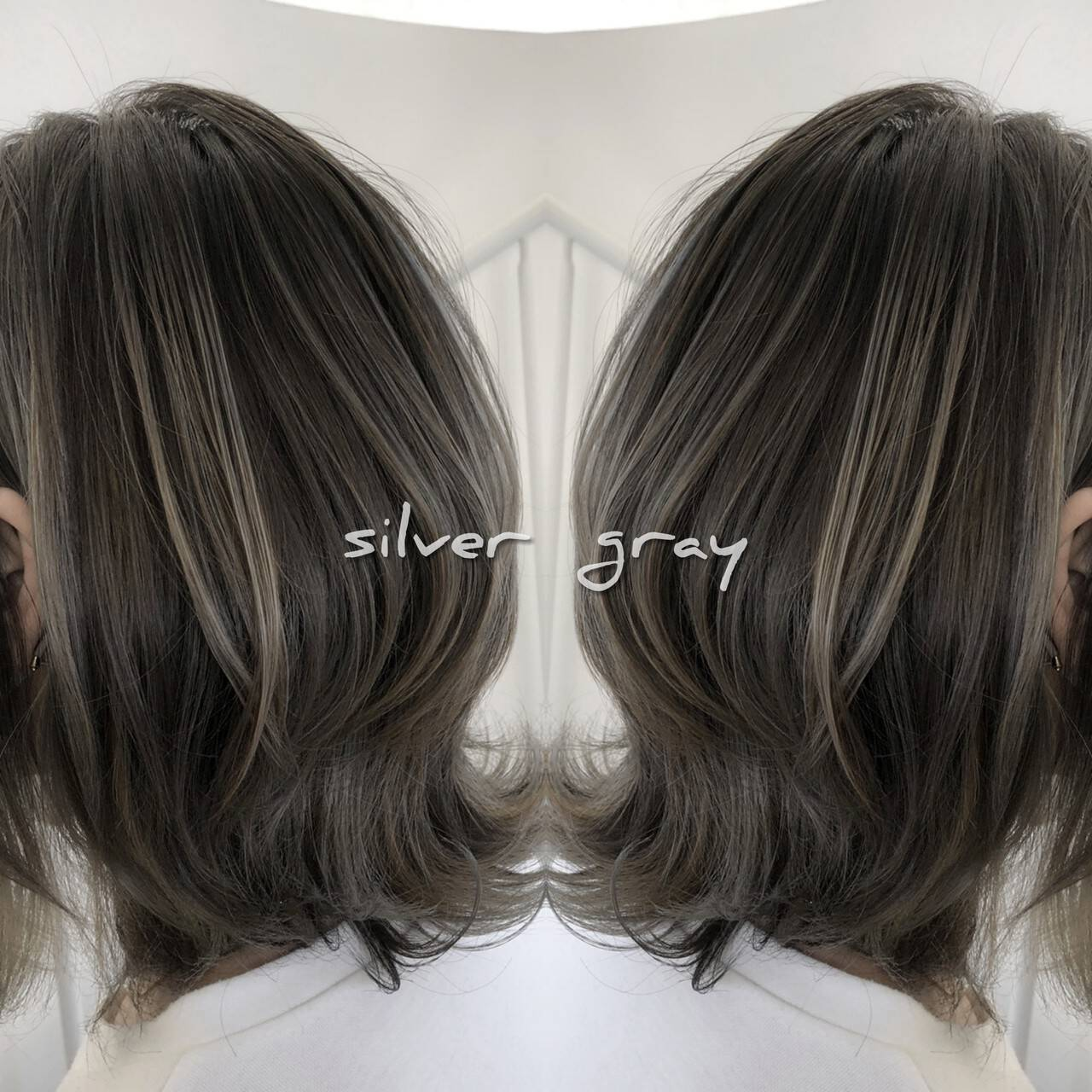 ストリート マッシュウルフ 3Dハイライト シルバーアッシュヘアスタイルや髪型の写真・画像