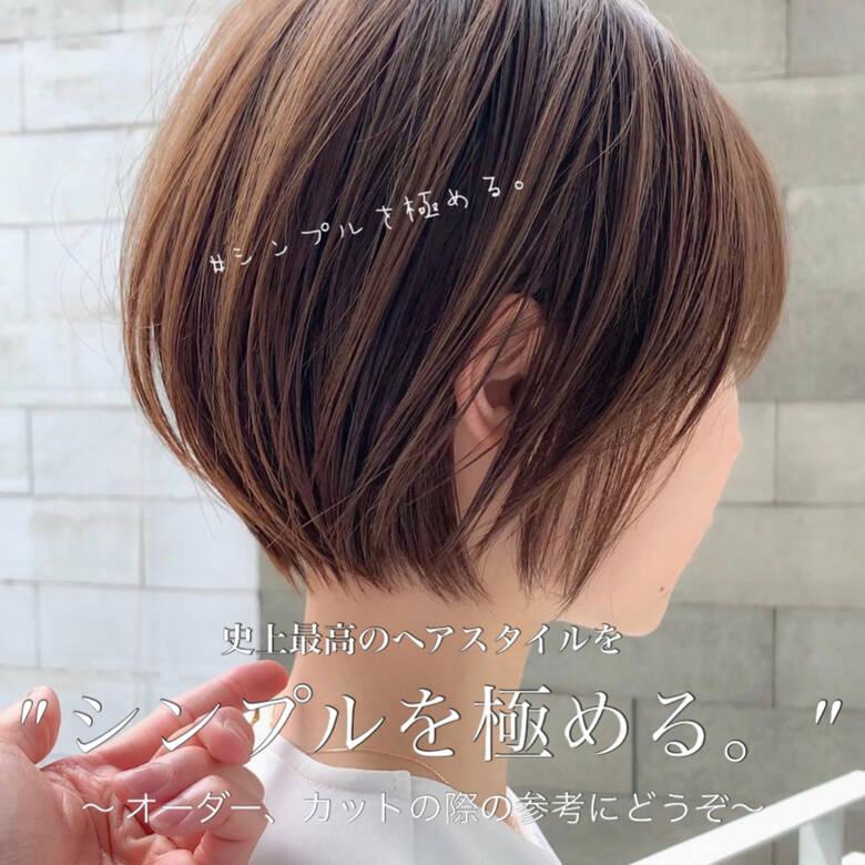 ヘアカタログ ショートカット 【50代おすすめヘアカタログ】今、むしろ短いほうがフェミニンな印象に!最新ショートヘアスタイル