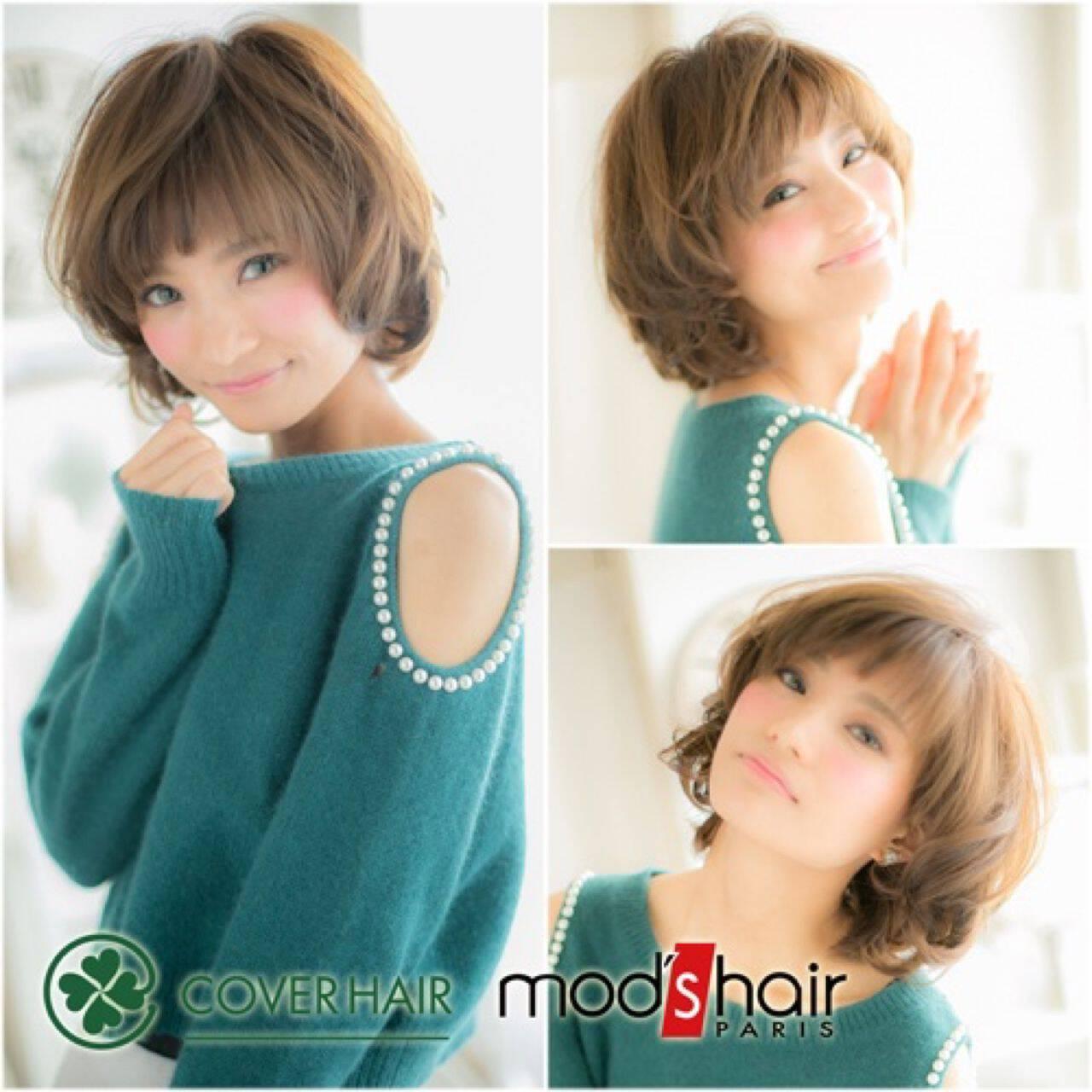 ミディアム コンサバ パーマ ブラウンベージュヘアスタイルや髪型の写真・画像