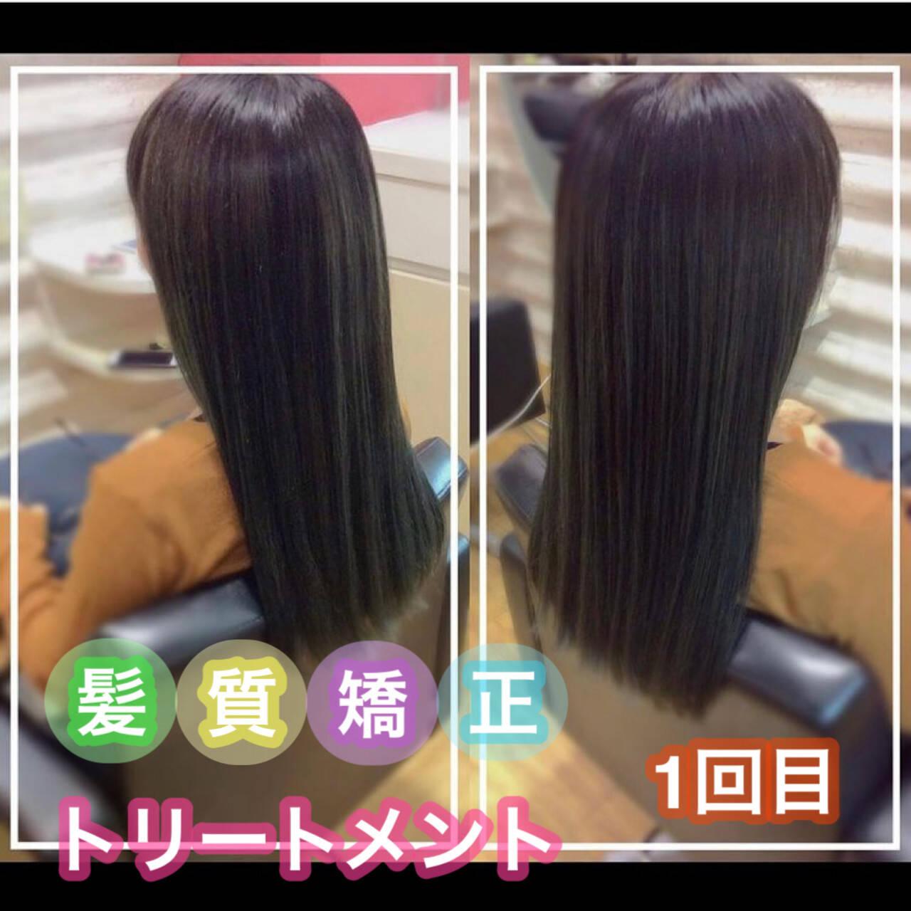 うる艶カラー 大人ロング ロング 髪質改善カラーヘアスタイルや髪型の写真・画像