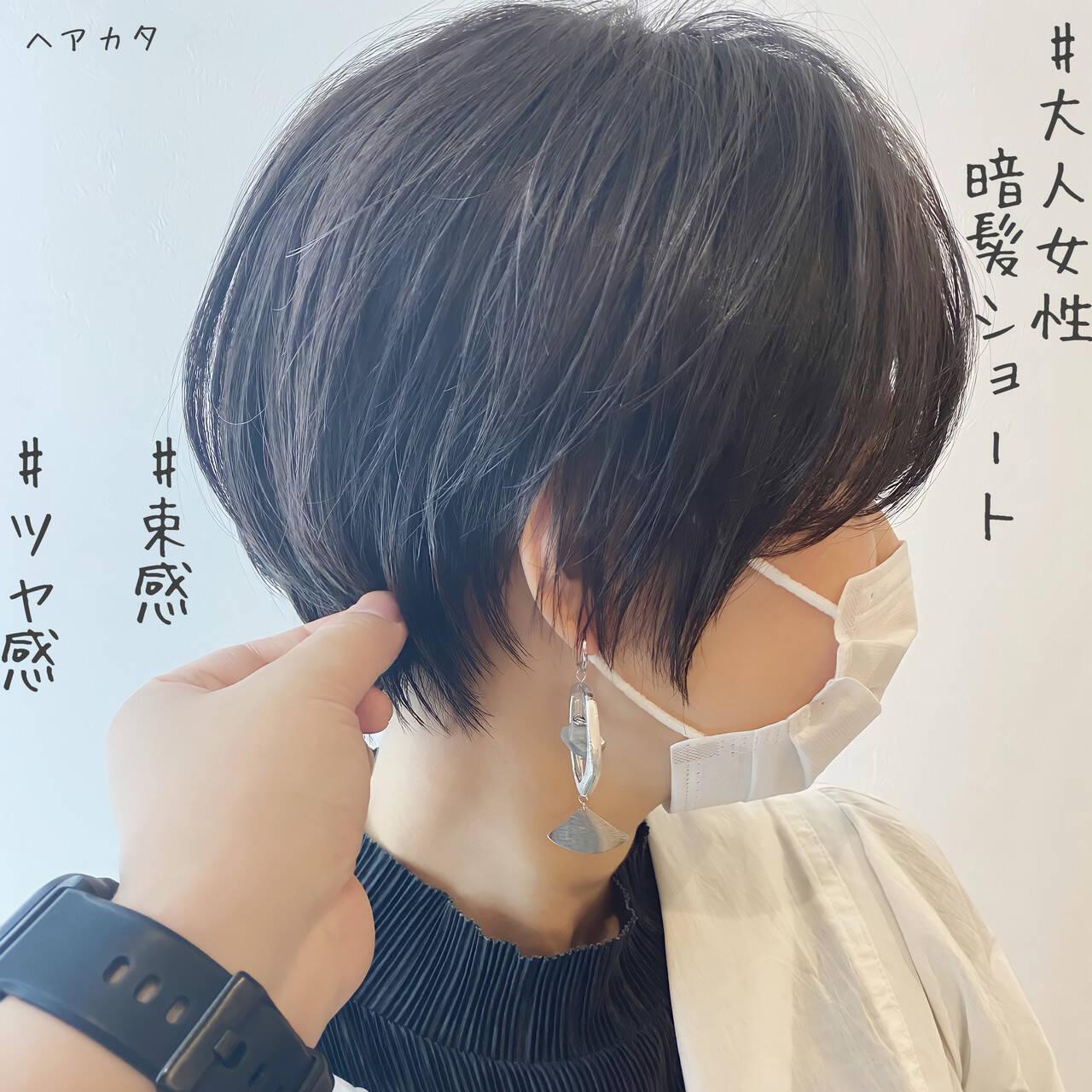 切りっぱなしボブ ショートボブ インナーカラー ナチュラルヘアスタイルや髪型の写真・画像