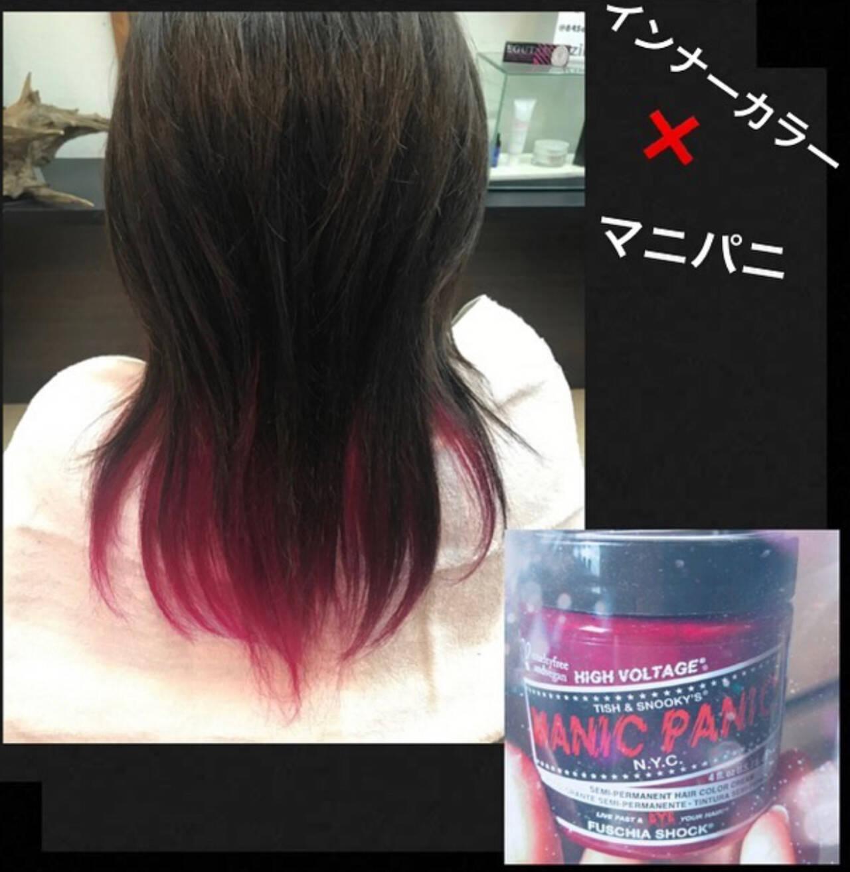 モード ロング インナーカラー マニパニヘアスタイルや髪型の写真・画像