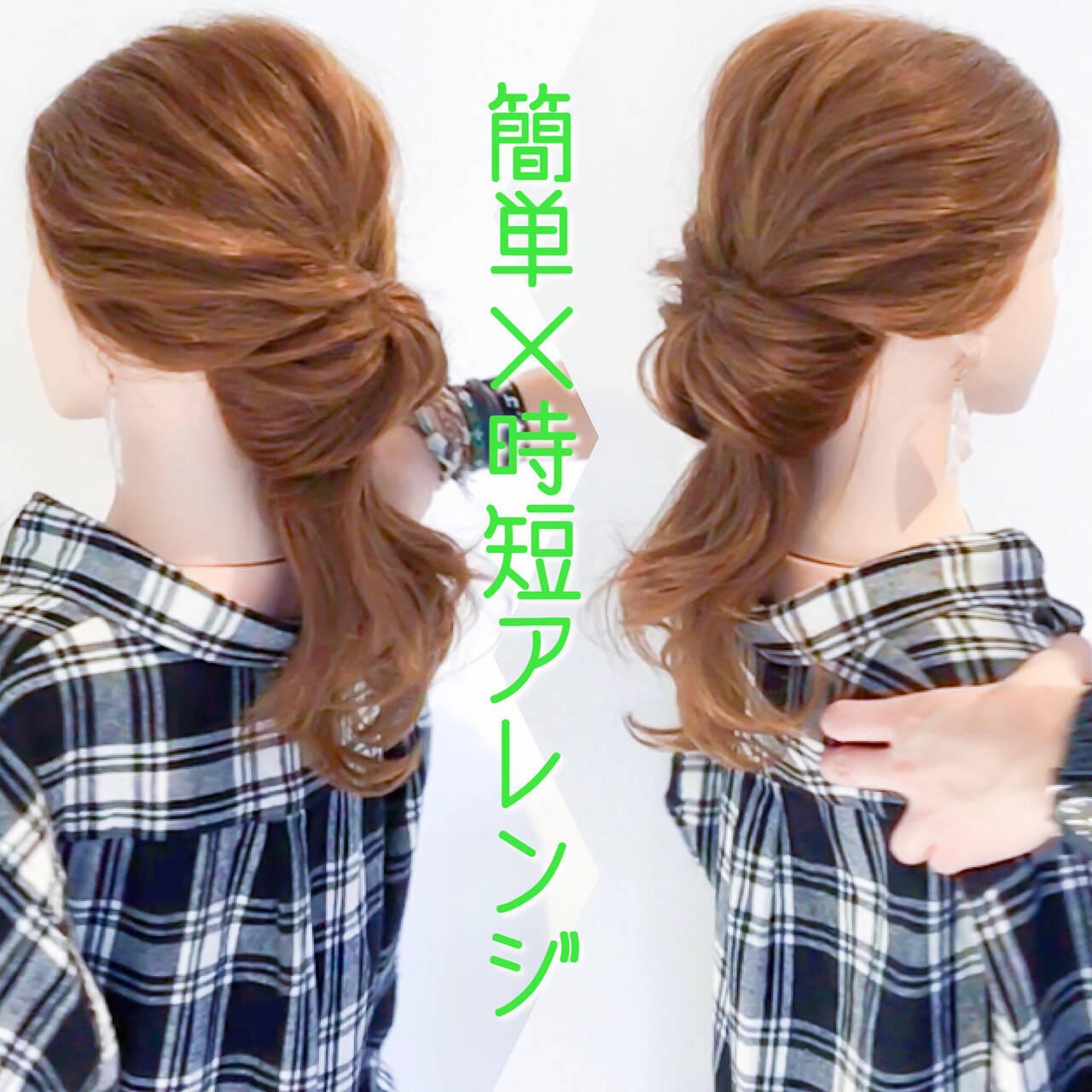 ロング くるりんぱ フェミニン デートヘアスタイルや髪型の写真・画像