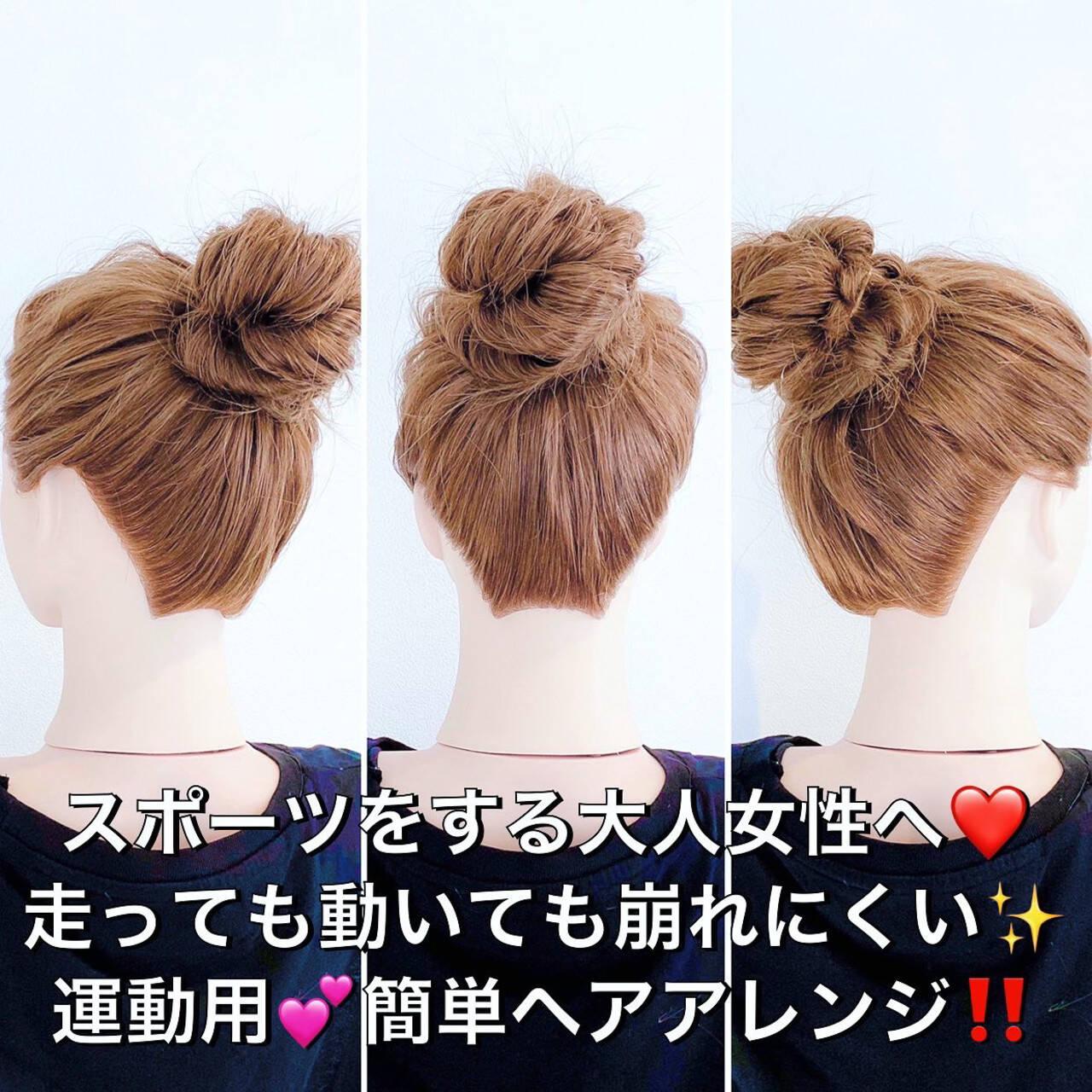 ヘアアレンジ ロング 簡単ヘアアレンジ くるりんぱヘアスタイルや髪型の写真・画像
