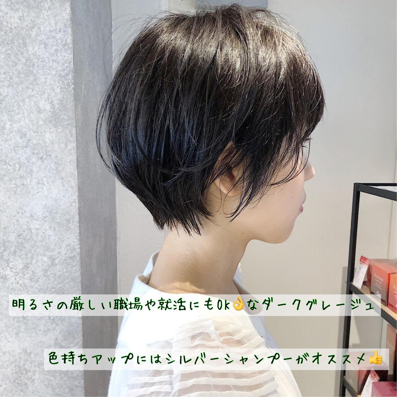 ナチュラル 小顔 大人かわいい ストレートヘアスタイルや髪型の写真・画像