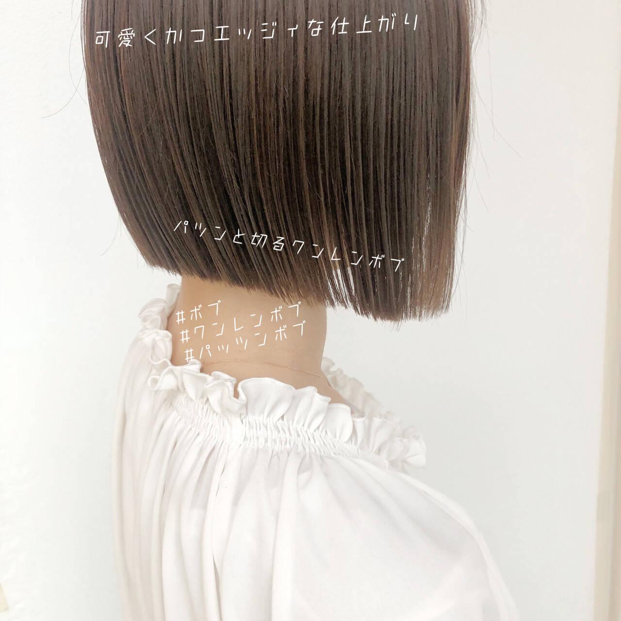ハンサムショート ナチュラル ミニボブ 切りっぱなしボブヘアスタイルや髪型の写真・画像
