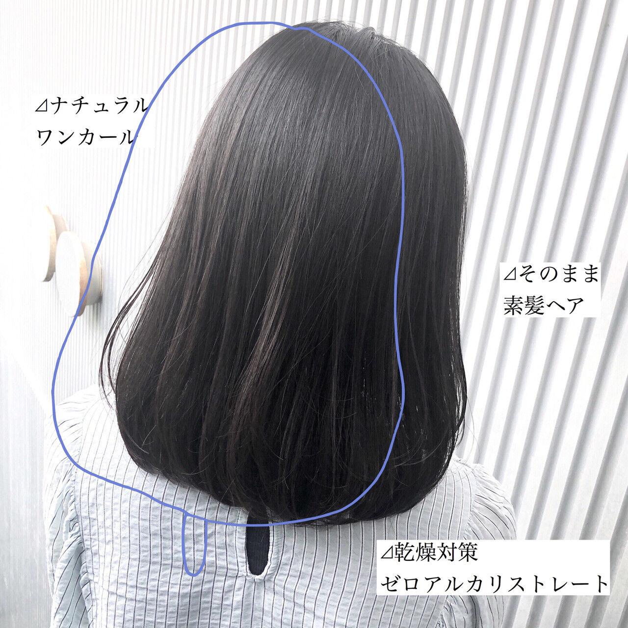 ミディアム 前髪 ストレート 縮毛矯正ヘアスタイルや髪型の写真・画像