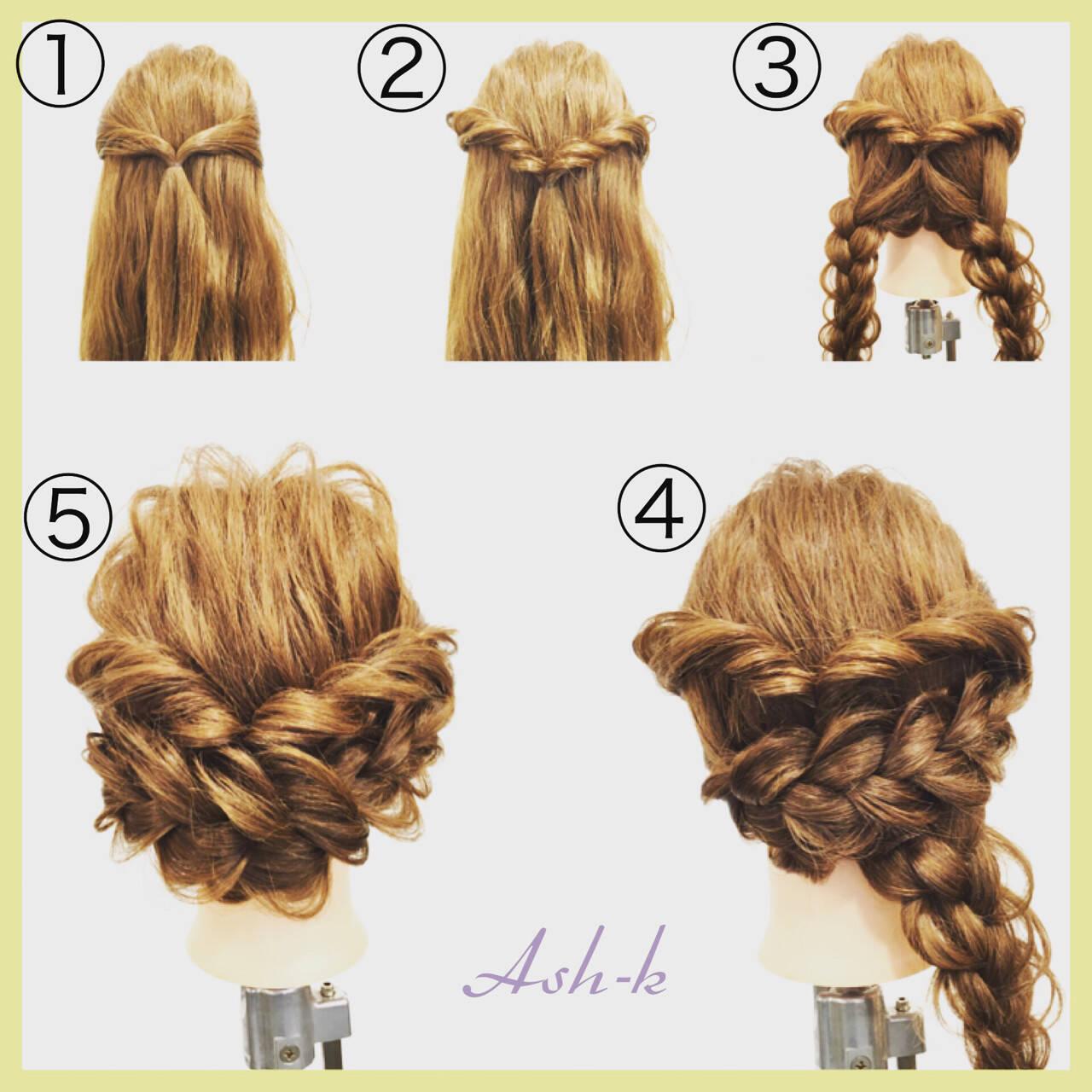 三つ編み セミロング 結婚式 簡単ヘアアレンジヘアスタイルや髪型の写真・画像