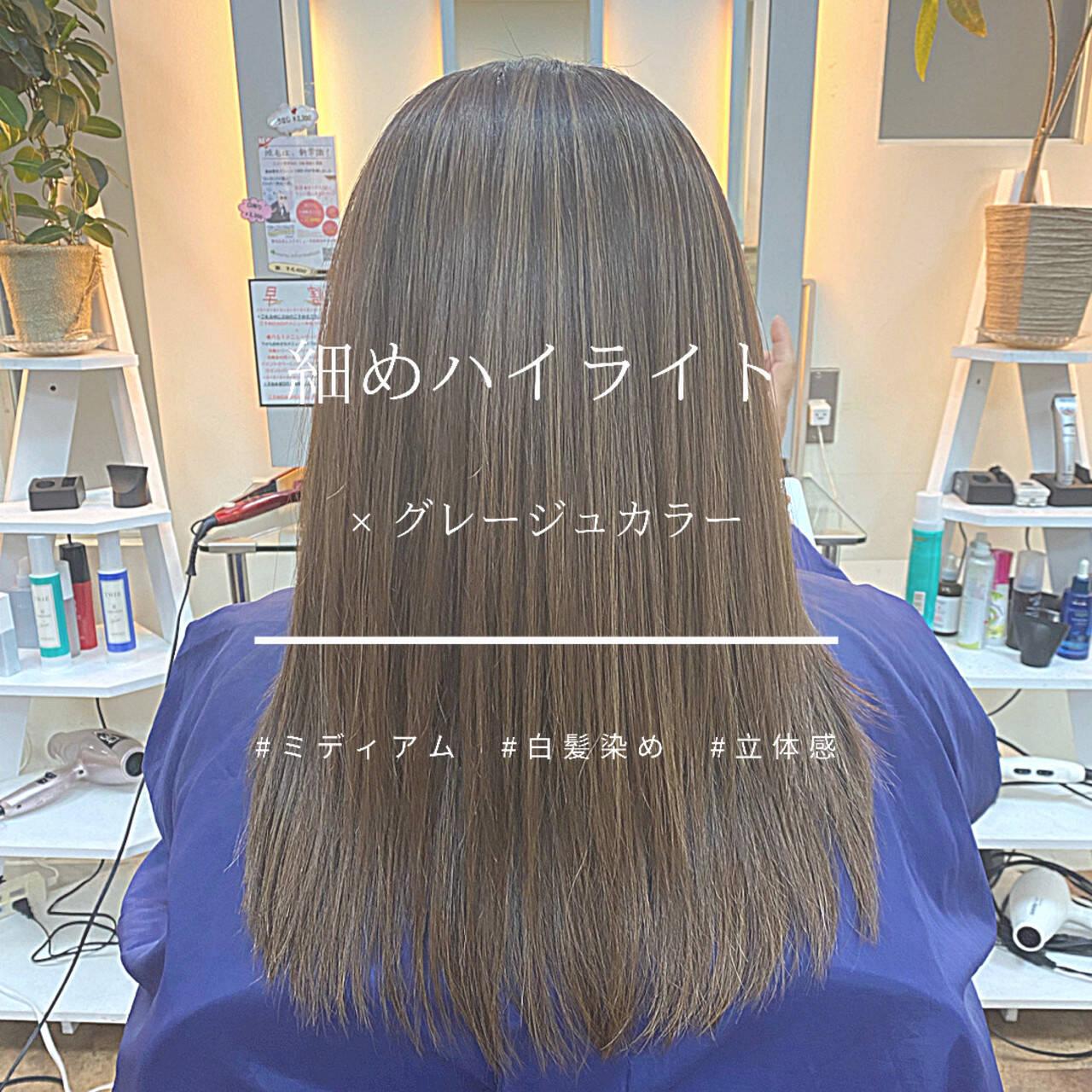 セミロング ハイライト イメチェン モードヘアスタイルや髪型の写真・画像