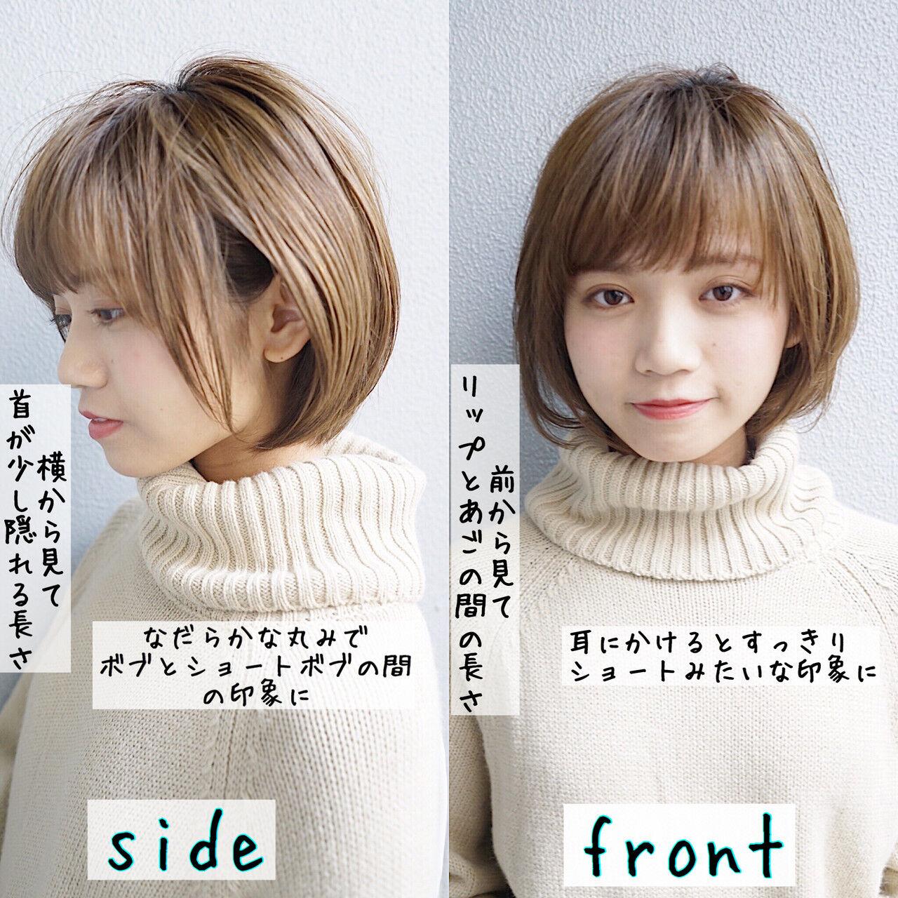 ストレート 縮毛矯正 ナチュラル 銀座美容室ヘアスタイルや髪型の写真・画像