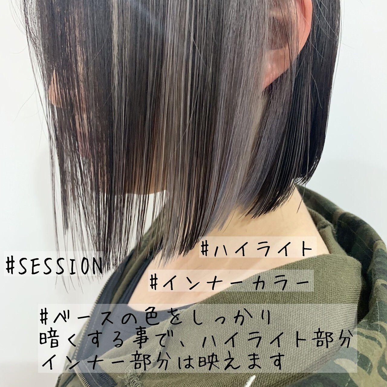 インナーカラー ホワイトグレージュ ボブ ハイライトヘアスタイルや髪型の写真・画像
