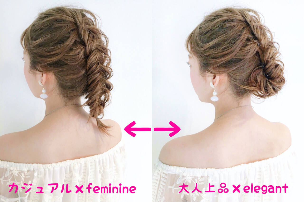 フィッシュボーン ヘアアレンジ 編み込み セミロングヘアスタイルや髪型の写真・画像