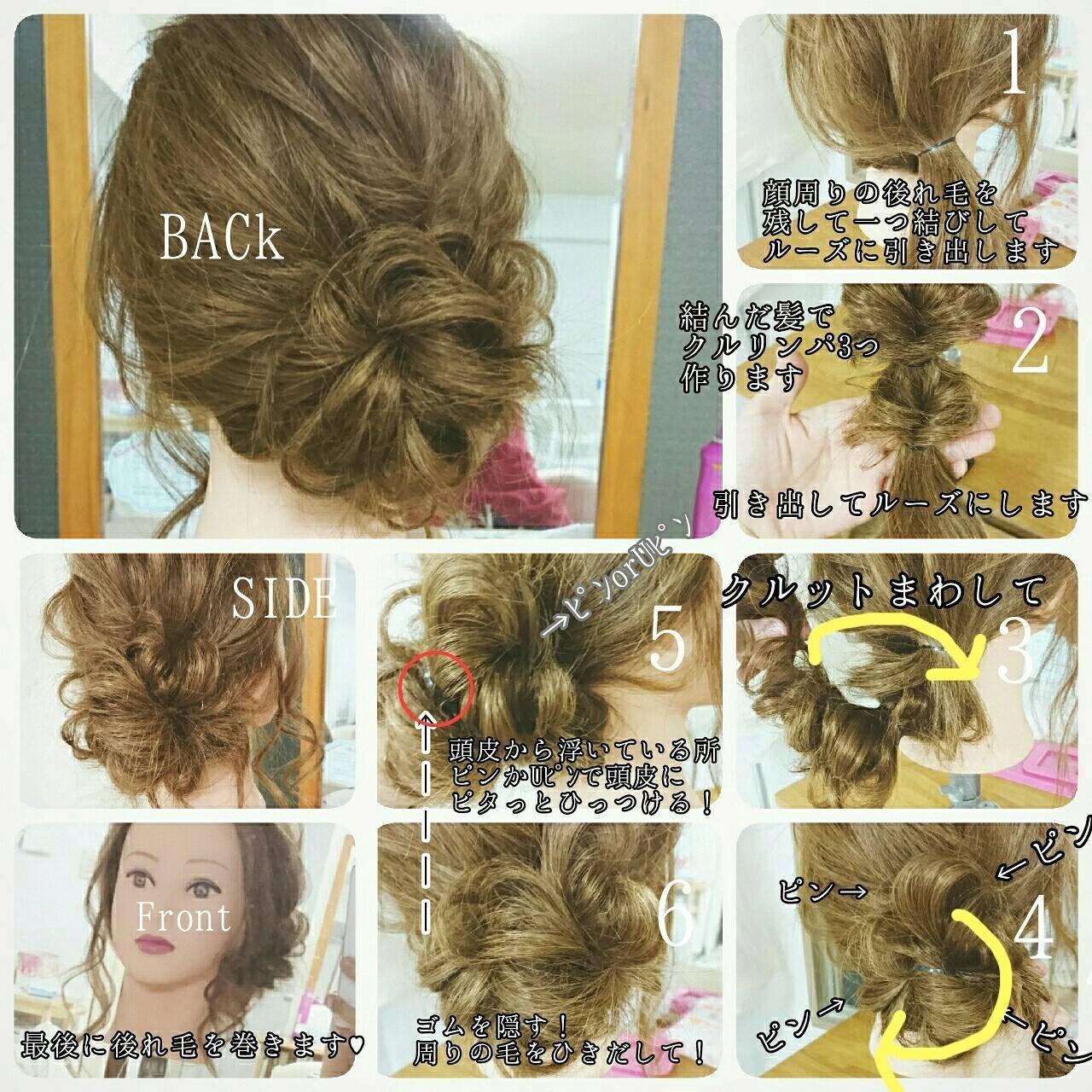 ゆるふわ ヘアアレンジ ロング セルフヘアアレンジヘアスタイルや髪型の写真・画像