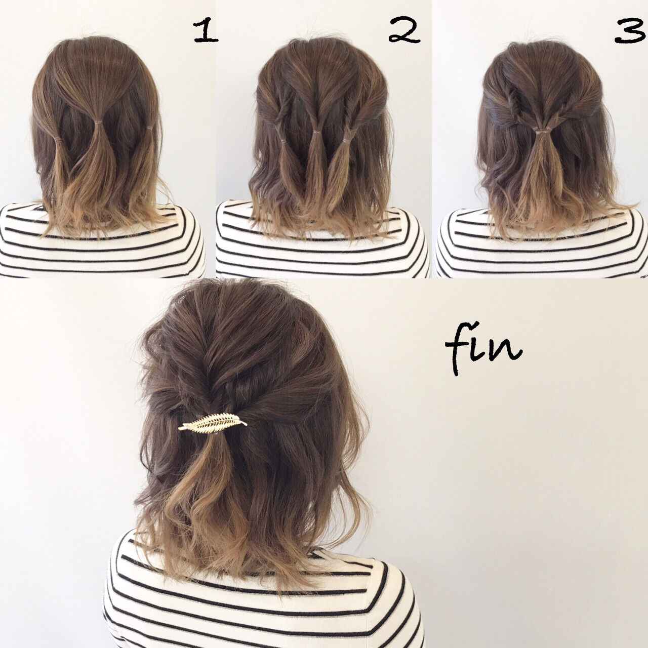 梅雨 簡単ヘアアレンジ 雨の日 ヘアアレンジヘアスタイルや髪型の写真・画像