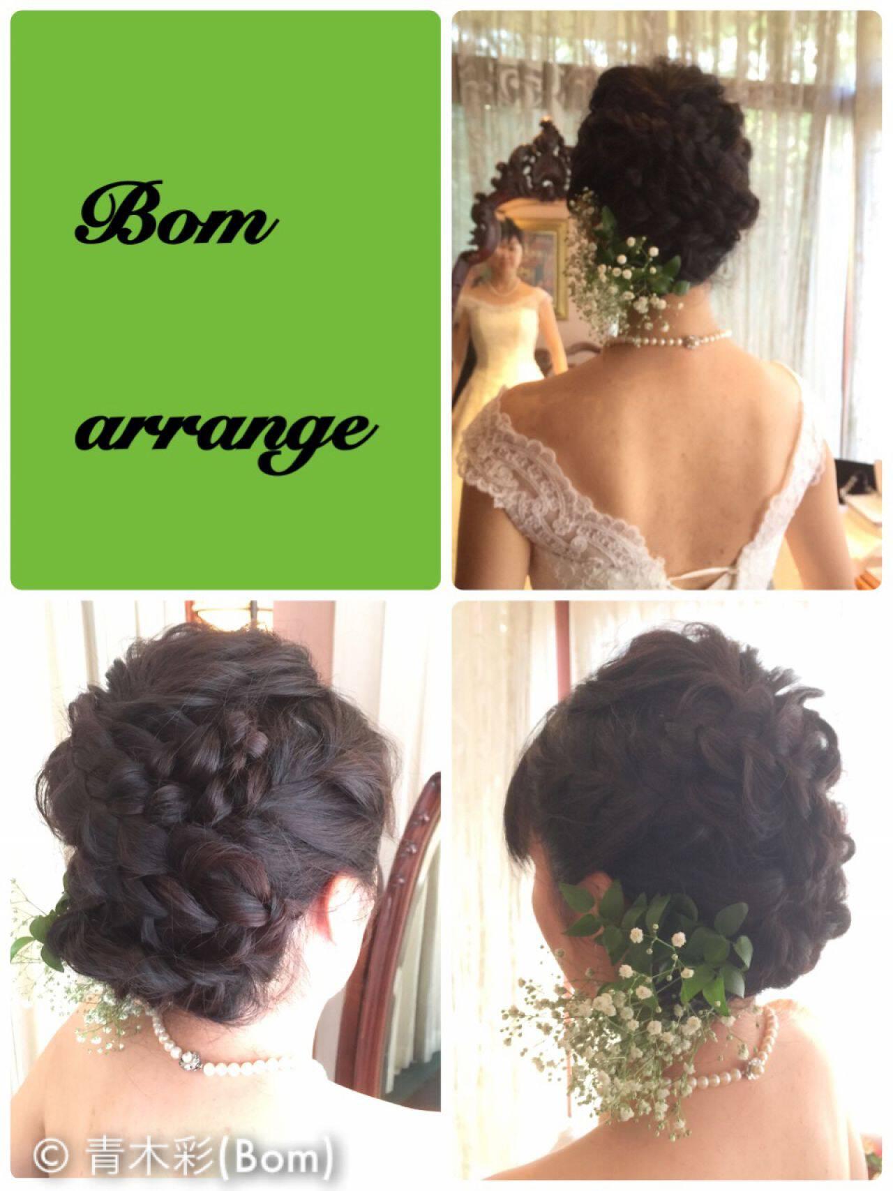 コンサバ 編み込み ヘアアレンジ セミロングヘアスタイルや髪型の写真・画像