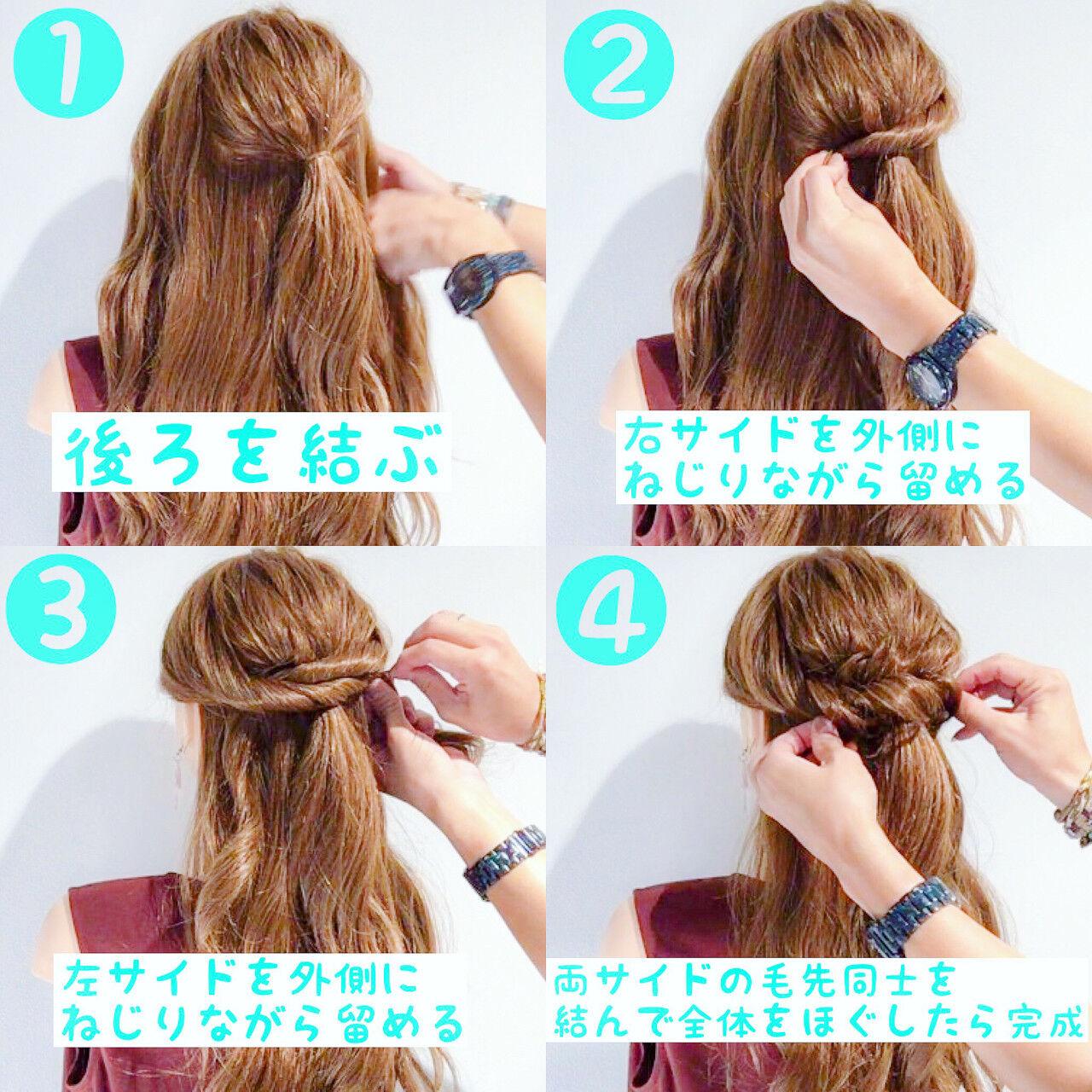 デート ナチュラル ロング 簡単ヘアアレンジヘアスタイルや髪型の写真・画像