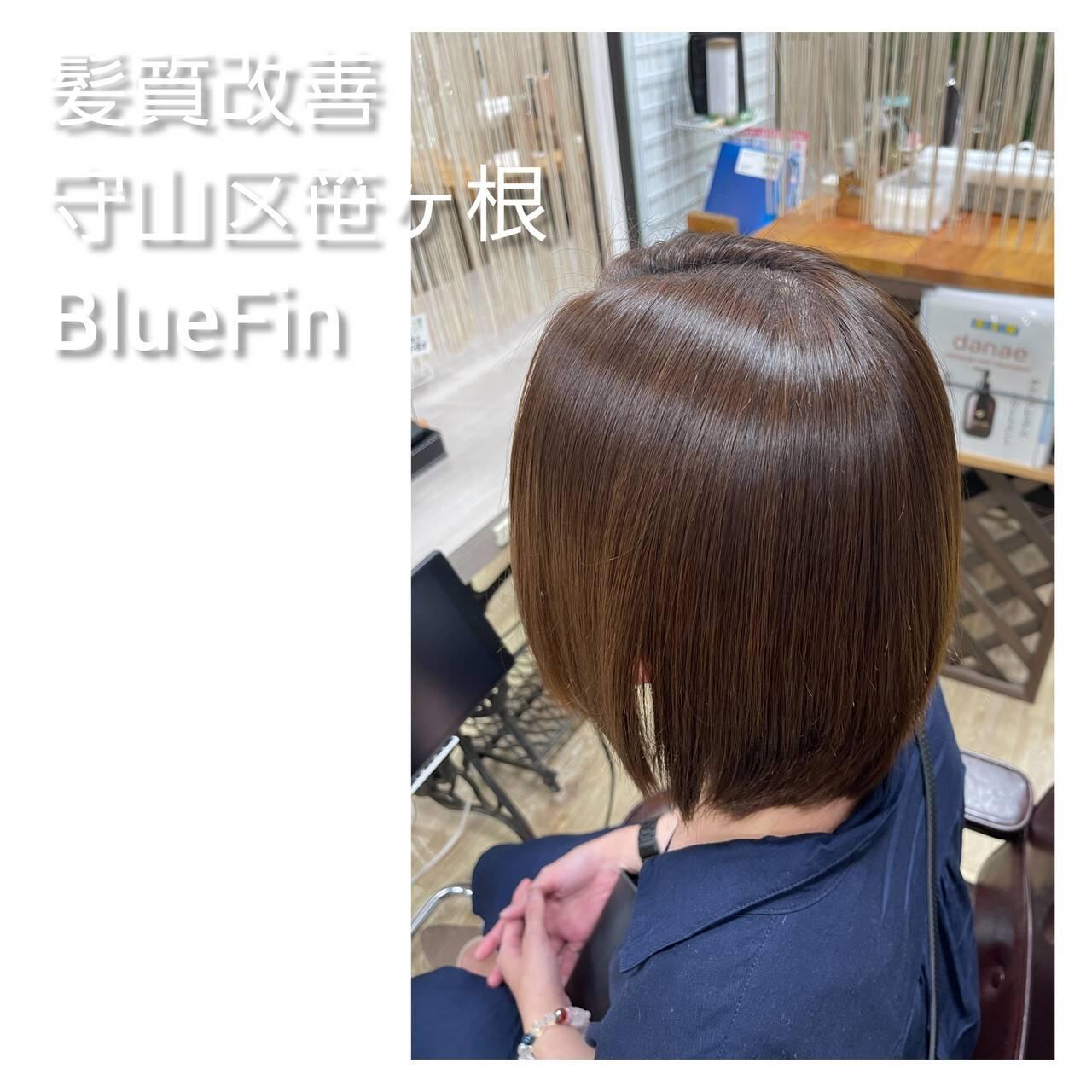 髪質改善 トリートメント ボブ 縮毛矯正ヘアスタイルや髪型の写真・画像