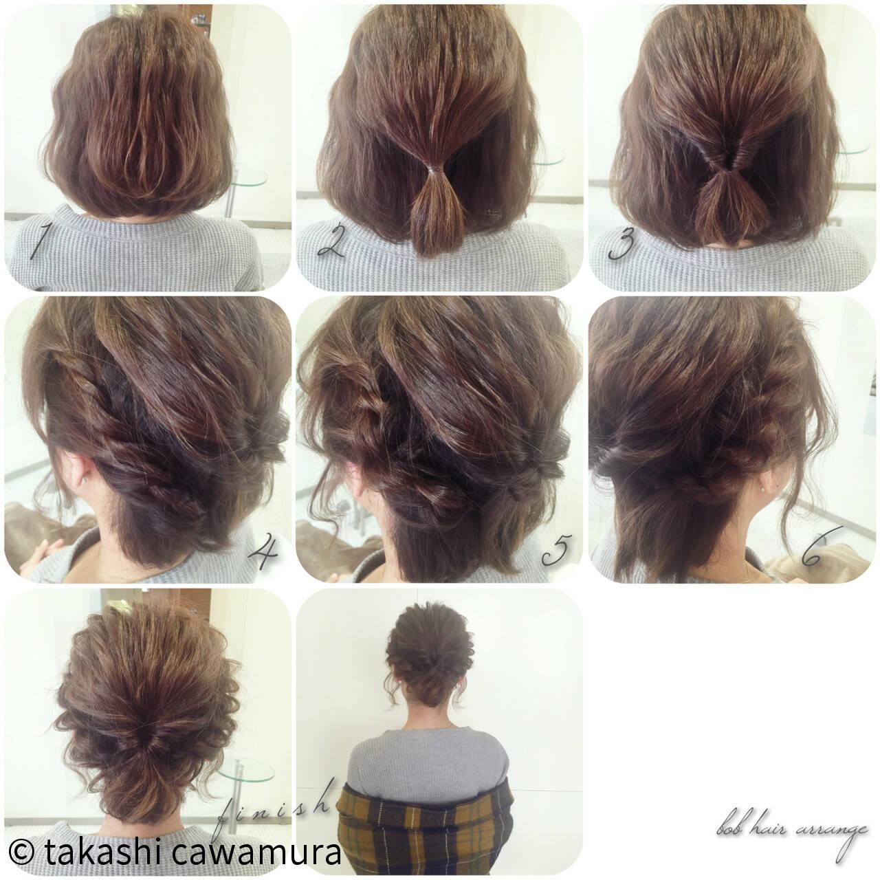 ツイスト 簡単ヘアアレンジ ボブ 大人かわいいヘアスタイルや髪型の写真・画像