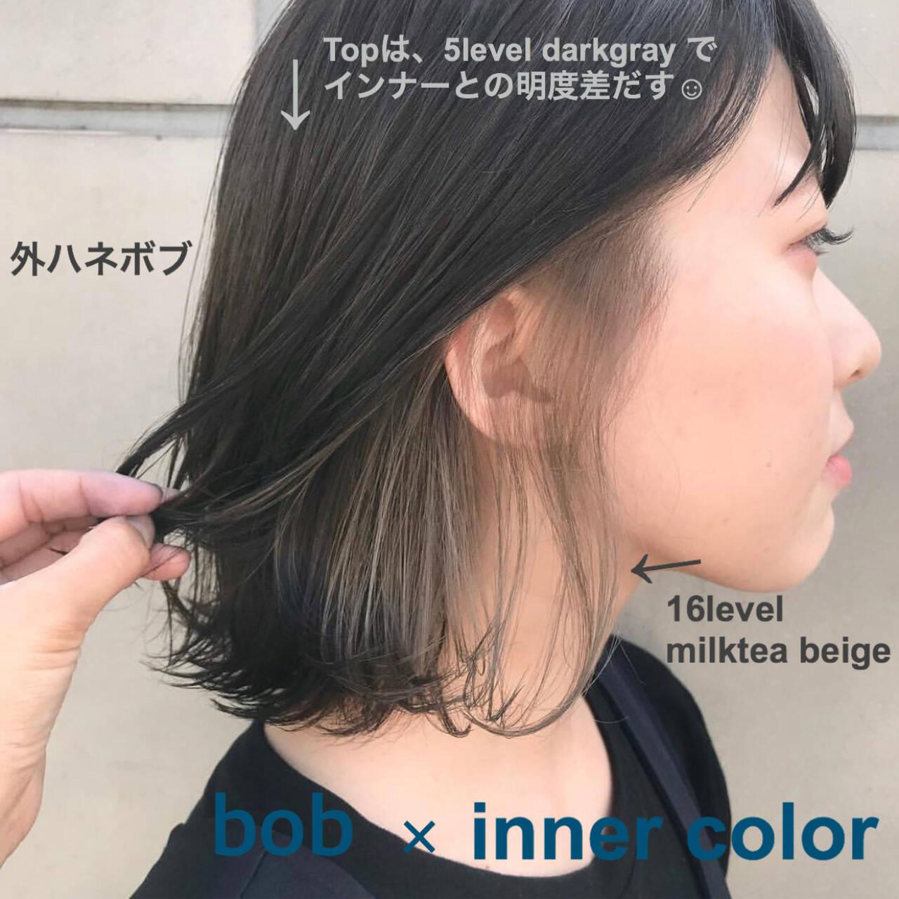 ボブ ナチュラル グレージュ 外国人風カラーヘアスタイルや髪型の写真・画像