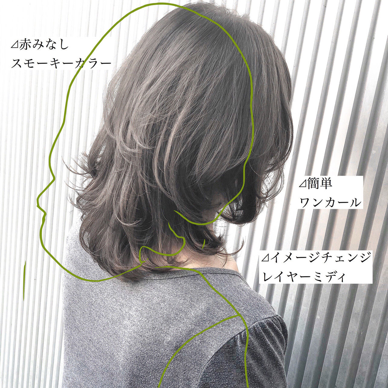 グレージュ ナチュラル ストレート 前髪ヘアスタイルや髪型の写真・画像
