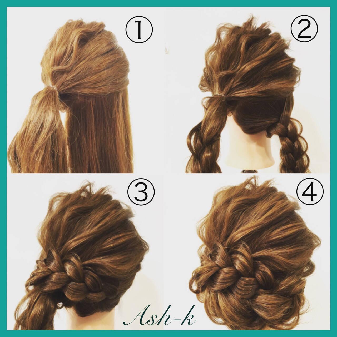 結婚式 ナチュラル 大人女子 三つ編みヘアスタイルや髪型の写真・画像