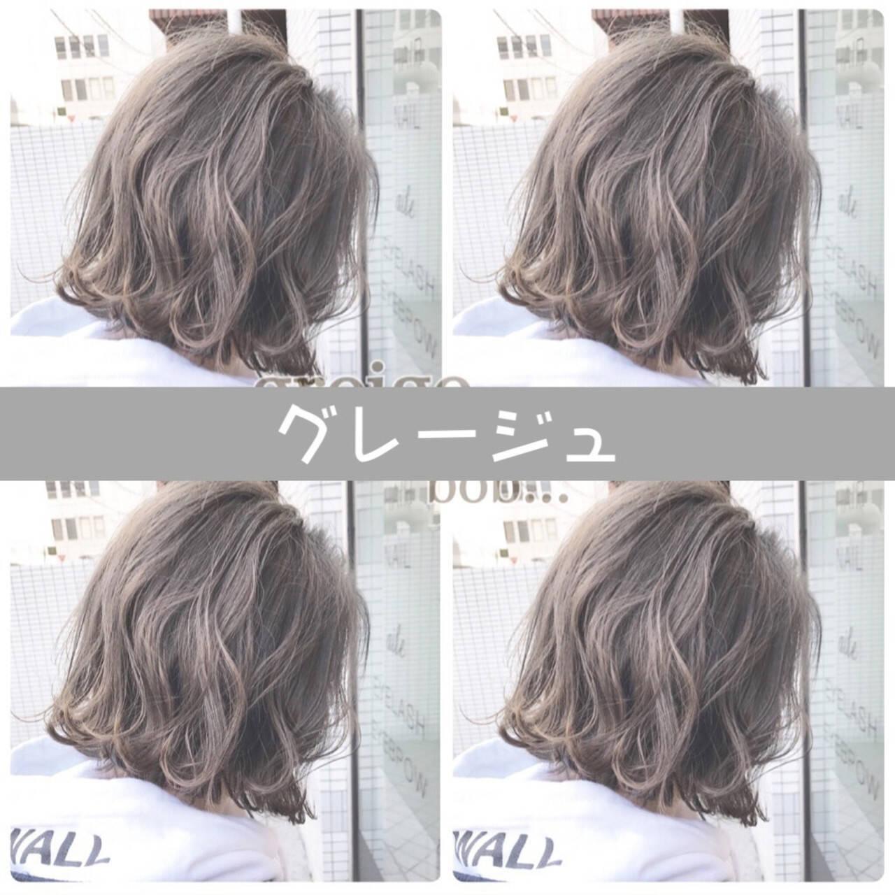 ナチュラル グレージュ インナーカラー 外国人風カラーヘアスタイルや髪型の写真・画像