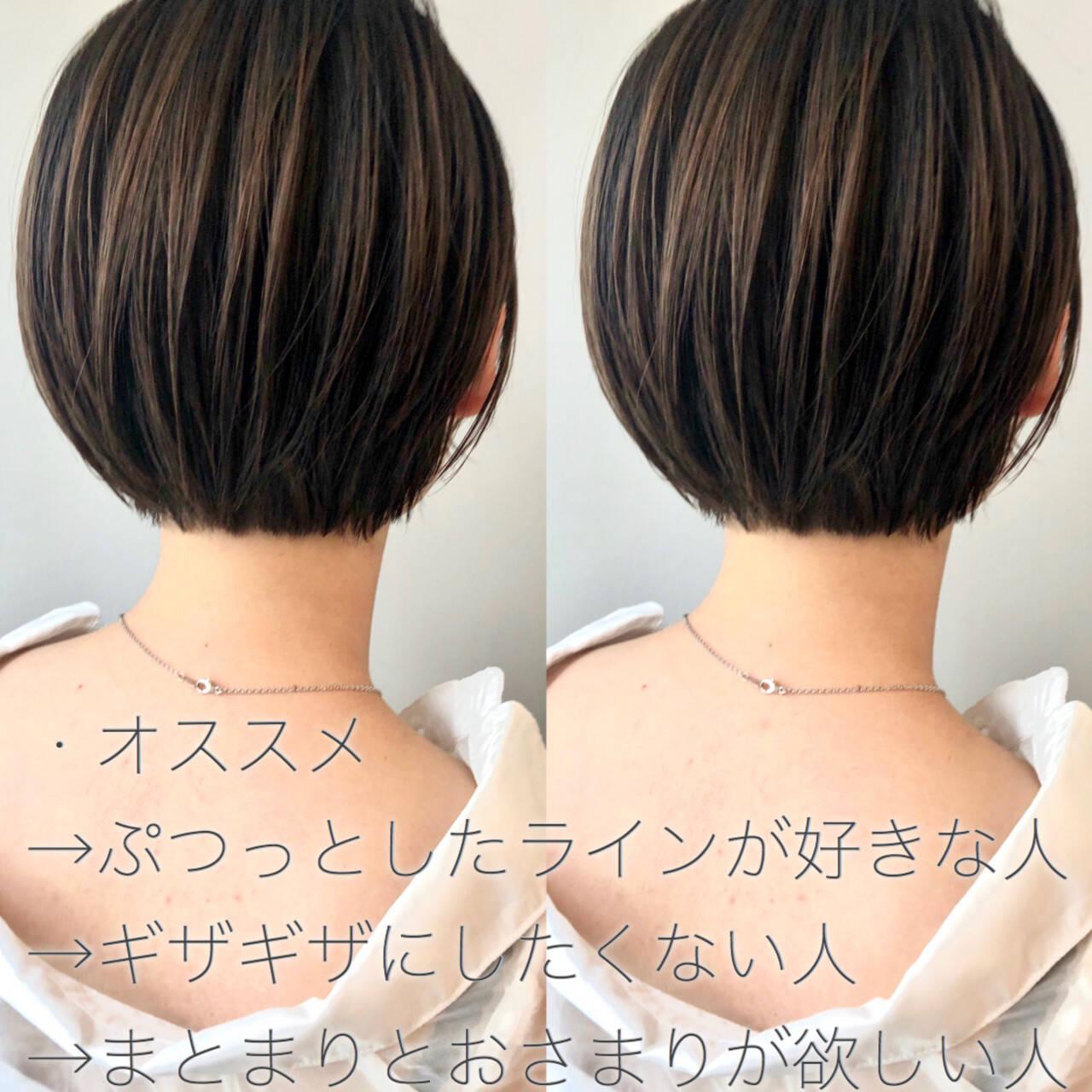 ミニボブ 切りっぱなしボブ ナチュラル ショートヘアスタイルや髪型の写真・画像