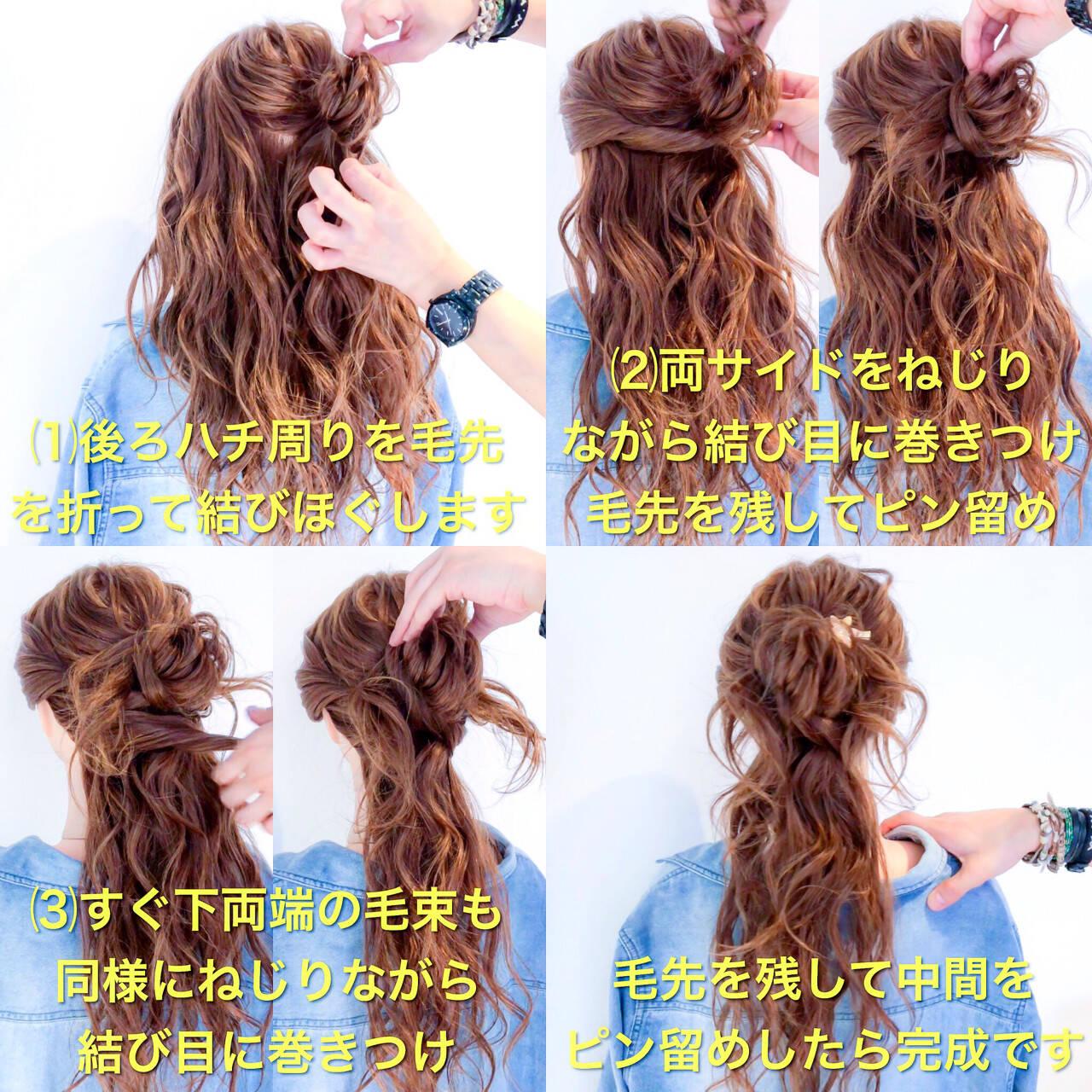 アウトドア ロング ショート 簡単ヘアアレンジヘアスタイルや髪型の写真・画像